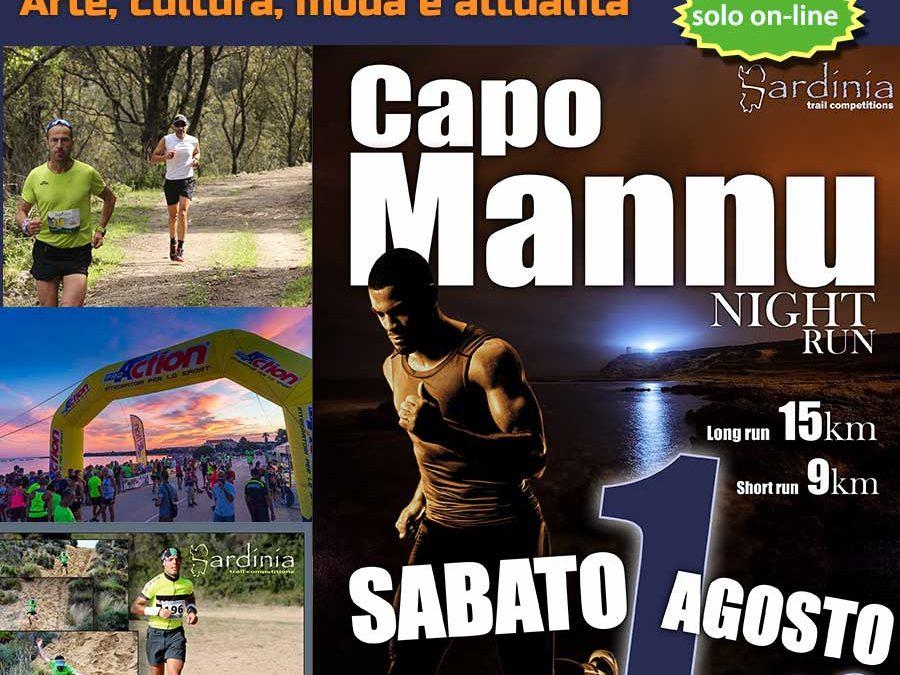 SiniS magazine 11 – Sport e promozione territoriale